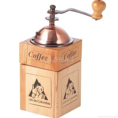 Cối xay cà phê (Cafe de Columbia)