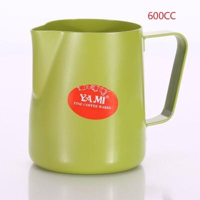 Ca đánh sữa Yami 300ml ( Xanh lá )