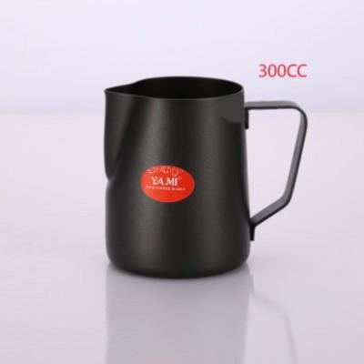 Ca Đánh Sữa YaMi 300ml ( Đen )