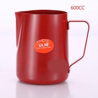 Ca Đánh Sữa YaMi 600ml ( Đỏ )