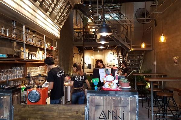 Anni Coffee Shop ( Cà Mau)