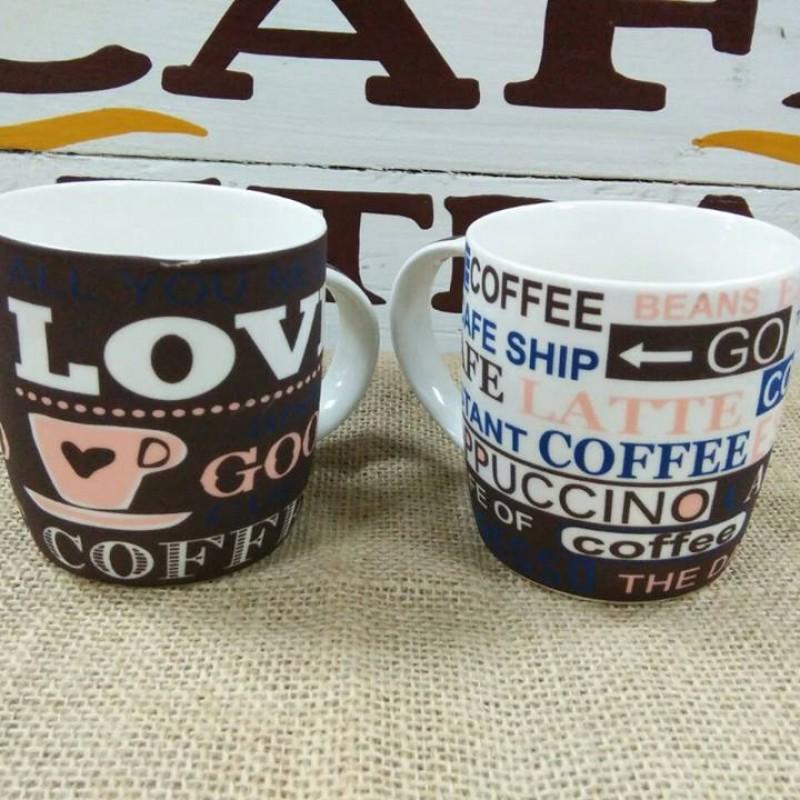 Ly sứ love coffee nâu